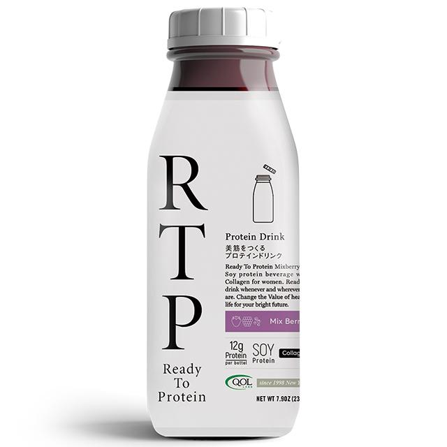 RTP_mix